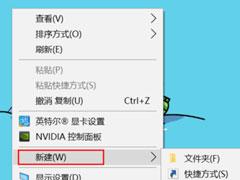 Win10系统怎么重启Windows资源管理器?