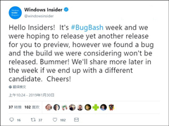 微软:本周不再推送新Win10 19H1预览版