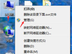 Win7系统如何打开系统服务?Win7系统打开系统服务的方法