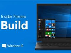 微软推送首个Win10 20H1跳跃预览版更新