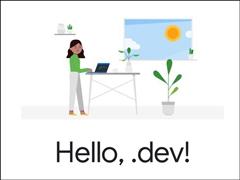 外媒£º谷歌.dev顶级域名即将开放注册