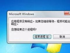 WinXP如何让电脑提速?WinXP让电脑提速的方法
