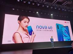 1999元起!华为在京发布nova 4e手机