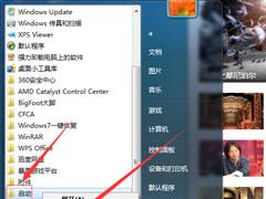 Win7系统怎么增加系统启动项?Win7系统增加系统启动项的方法