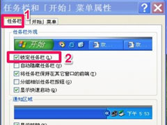 WinXP系統電腦工具欄在上面怎么還原?