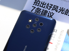 Nokia 9 PureView拍照好用嗎?諾基亞9 PureView拍照性能評測