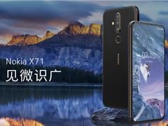 诺基亚X71怎么样?Nokia X71上手评测