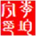 http://img2.xitongzhijia.net/190410/96-1Z410110215545.jpg