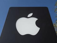 苹果App Store应用商店正面临反垄断调查