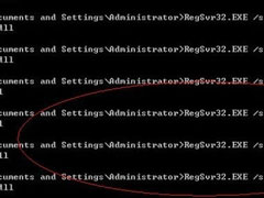 WinXP系统winlogon.exe应用程序错误如何解决?