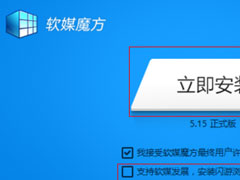 Win7系统光盘映像文件怎么打开?Win7系统打开光盘映像文件的方法