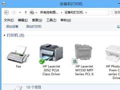 """Win8打印照片出错提示""""存储空间不足,无法处理此命令""""怎么解决?"""