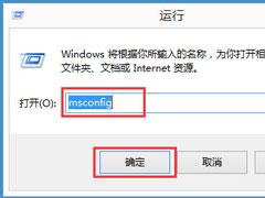 Win8輸入法提示已禁用IME怎么解決?