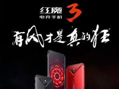一图看懂红魔3电竞手机