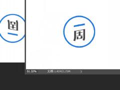 Photoshop中是怎么自定义界面布局?Photoshop中自定义界面布局的方法