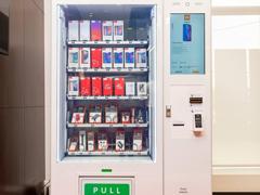 小米宣布將通過自動售貨機在印度銷售產品