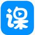 云端課堂  V7.4.0 官方版