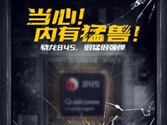 官宣!iQOO Neo將搭載驍龍845
