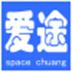 愛途平臺 V4.1.0 官方安裝版