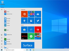 微软公布Win10 19H2企业客户升级方式