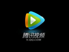 腾讯视频发布互动视频技术标准