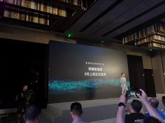 赵明:荣耀智慧屏8月上旬正式发布