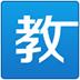 天喻教学助手 V2.7.5.7 官方版