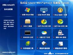 技术员联盟 GHOST WIN7 SP1 X64 装机稳定版 V2019.08(64位)