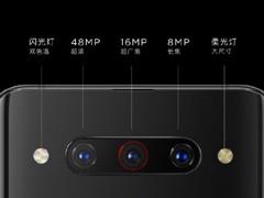 """努比亚官方公布""""Z20""""相机参数"""
