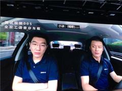 微軟小冰全雙工語音登陸汽車平臺