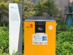 用AI垃圾分類!傳上海將投放大量AI垃圾桶