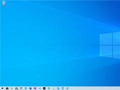 微软推送Win10 20H1快速预览版更新18965(附更新内容)