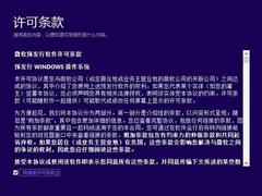Win7怎么升級Win10?win7升級win10方法詳解