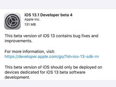 苹果推送iOS 13.1/iPadOS 13.1 Beta 4开发者预览版更新