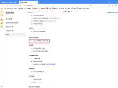 傲游瀏覽器怎么取消訂閱傲游今日迷你版?傲游今日迷你版關閉方法簡述