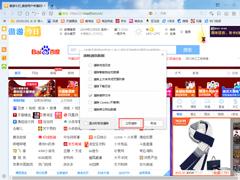 傲游浏览器怎么清理网页缓存?网页缓存清理技巧分享