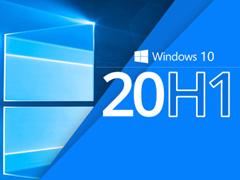 微软推送Win10 20H1 19033快速/慢速预览版更新(附更新内容)