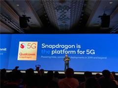 高通預測5G手機2022年出貨量將超14億臺