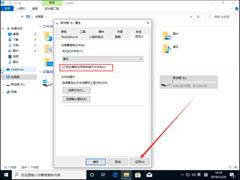 Win10 1909專業版怎么修改文件屬性擴展名?文件屬性擴展名修改方法分享