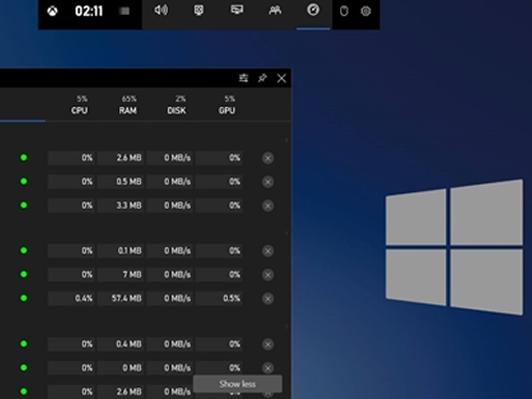 微软Win10将推新功能?游戏栏将内置任务管理器释放CPU