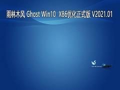 雨林木风 GHOST Windows10 32位系统优化正式版 V2021.01