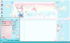 粉色可爱xp桌面主题