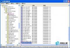 高手支招:在windowsXP里进行任务栏分组