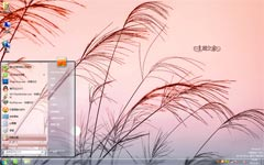中国风景win7系统主题