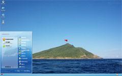 钓鱼岛风光xp免费主题
