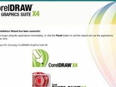 Win8.1安装CorelDRAW X4后部分应用闪退怎么处理