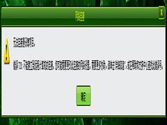 WinXP宽带连接提示错误720的解决方法