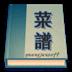 家常菜菜谱 v1.5.4