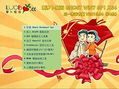 萝卜家园 GHOST WIN7 SP1 X64 五一劳动节版 V2015.04 (64位)