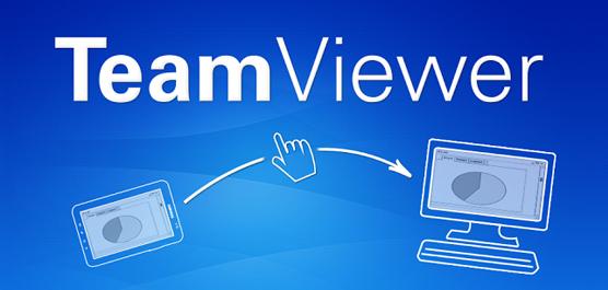 teamviewer各版本下载大全